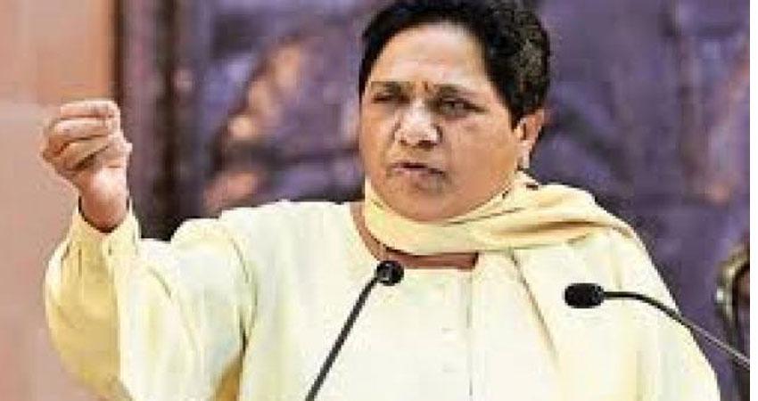 मायावती ने कर्नाटक और गोवा संकट के लिए BJP को बताया जिम्मेदार