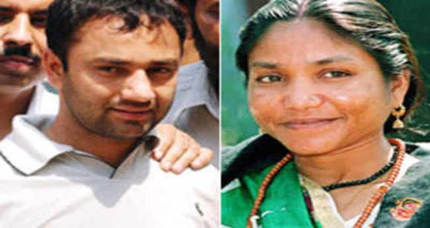 फूलन देवी की हत्या करने वाला मुजरिम लड़ना चाहता है इंदौर से चुनाव