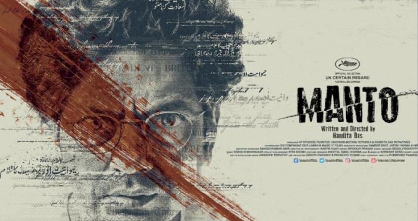 Review: सआदत हसन की जिंदगी और समाज की सच्चाई है ''मंटो''