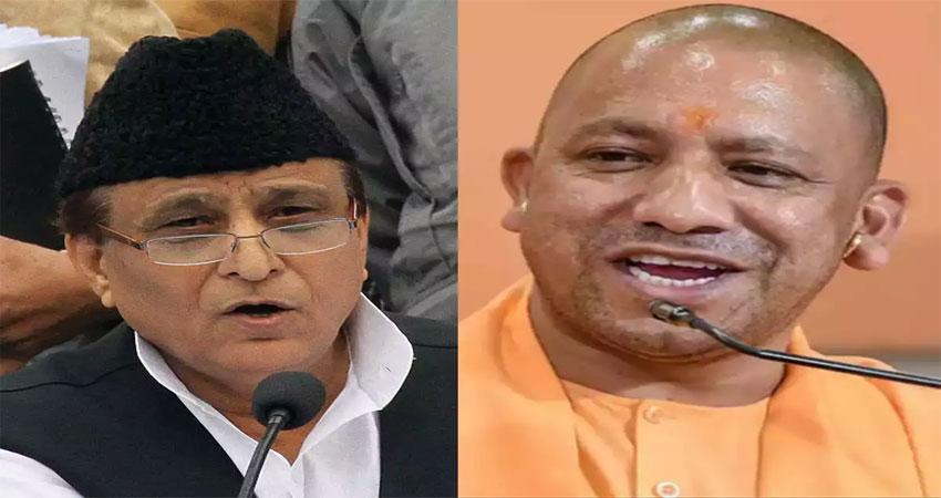 UP: आजम खां की जेल पर CM योगी का तंज, कहा- रामपुर में बहुत चमक रही है बिजली
