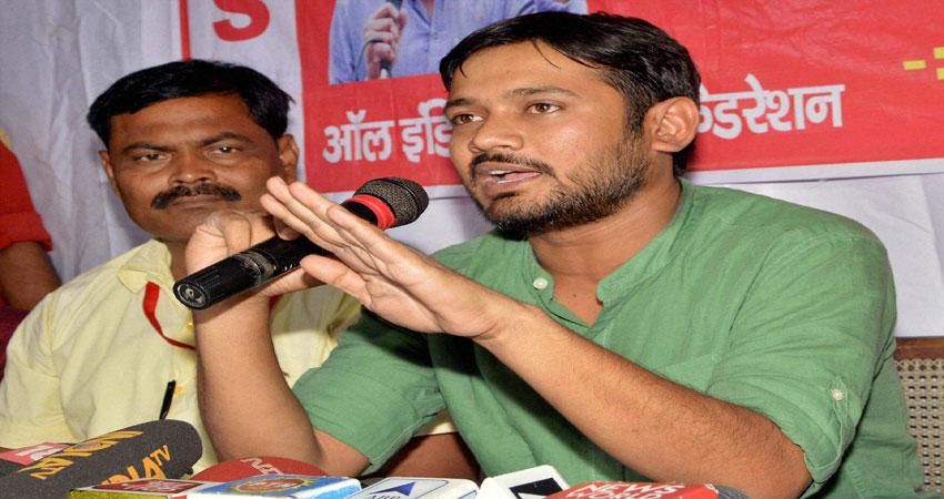 कन्हैया कुमार पर चलेगा राजद्रोह का मुकदमा, केजरीवाल सरकार ने दी मंजूरी
