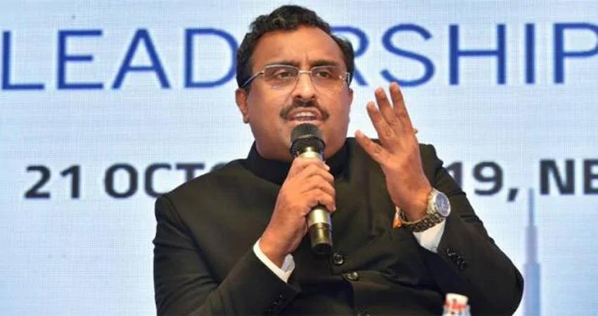 नागरिकता बिलः बीजेपी नेता राम माधव ने अमेरिका और पाकिस्तान क्या दे दी नसीहत, जिससे बढ़ेंगे विवाद