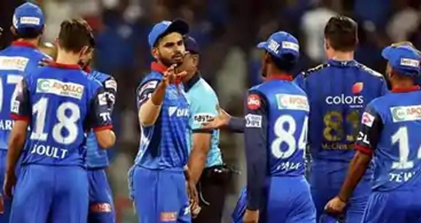 IPL 2020 DC vs MI : मुंबई इंडियंस ने दिल्ली को दी मात, फाइनल में बनाई जगह