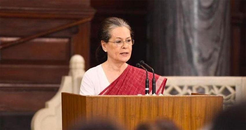 सोनिया गांधी ने पीएम मोदी पर किया तीखा वार, कहा- बहुमत वाली सरकार  से डर लगता है