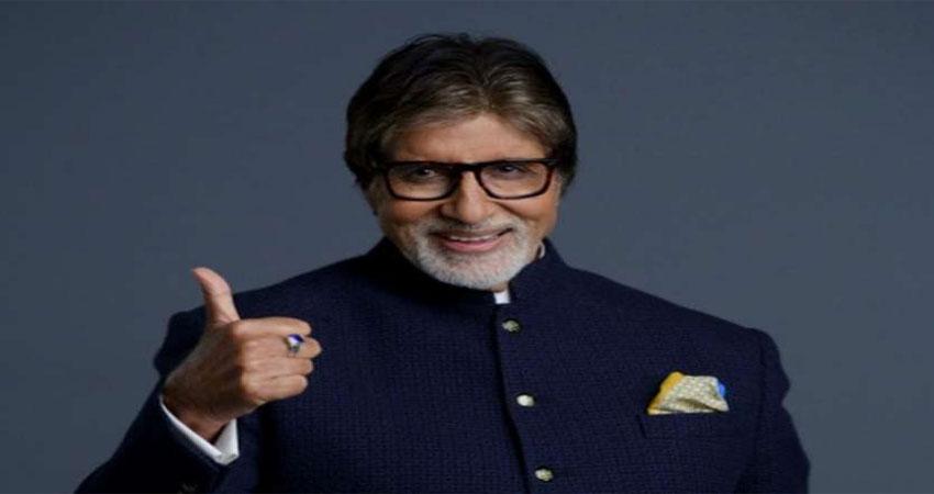अमिताभ बच्चन के बचपन में भी आता था 5G नेटवर्क
