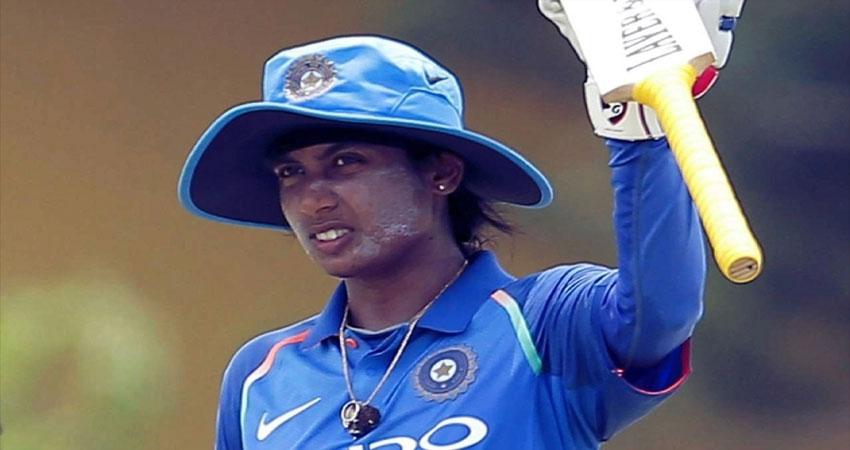 मिताली राज के नाम दर्ज हुआ एक और कीर्तिमान, बनीं पहली महिला क्रिकेटर