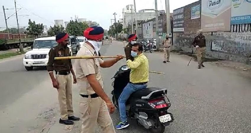 पंजाब सरकार की सख्त कार्रवाई, कर्फ्यू का उल्लंघन करने पर 232 FIR दर्ज, 111 लोग गिरफ्तार