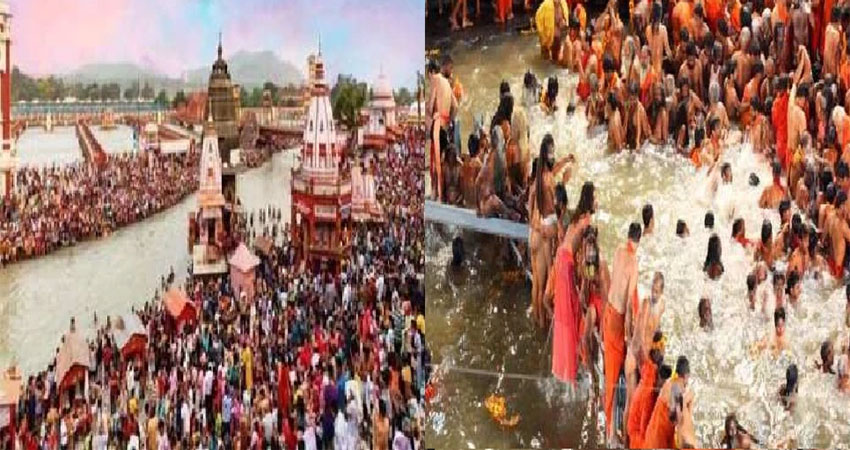 कुंभ का दूसरा शाही स्नान कल, हाईवे रहेगा बंद