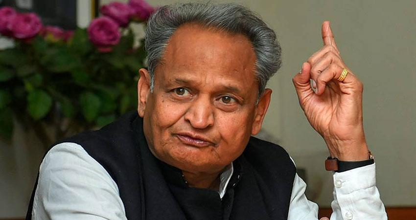 अशोक गहलोत ने कहा- बजट से राजस्थान की जनता निराश,चुनावी राज्यों को तरजीह