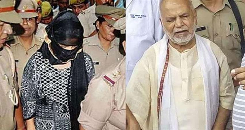 चिन्मयानंद केस में High court ने पीड़िता को दी जमानत