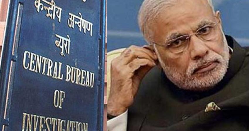 CBI के नए चीफ की नियुक्ति के लिए मोदी सरकार ने तेज की कवायद