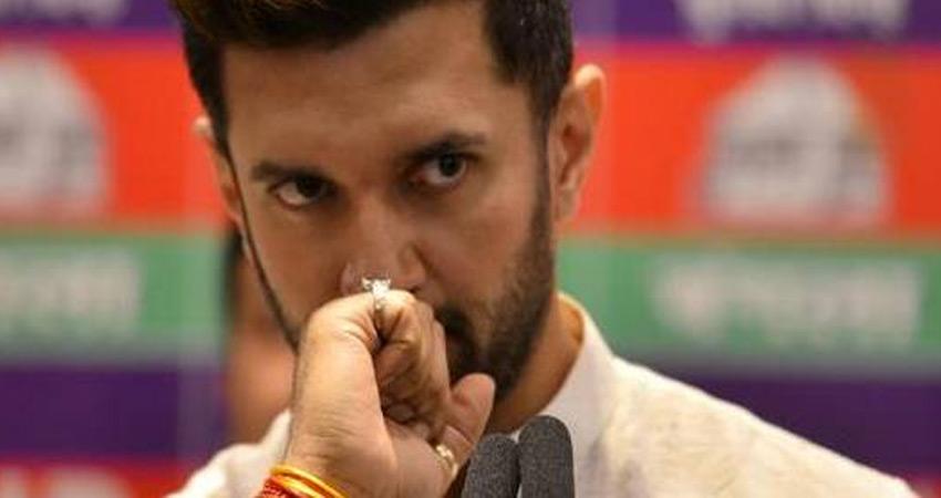 पारस को LJP नेता के तौर पर मान्यता के खिलाफ चिराग पासवान की अर्जी खारिज
