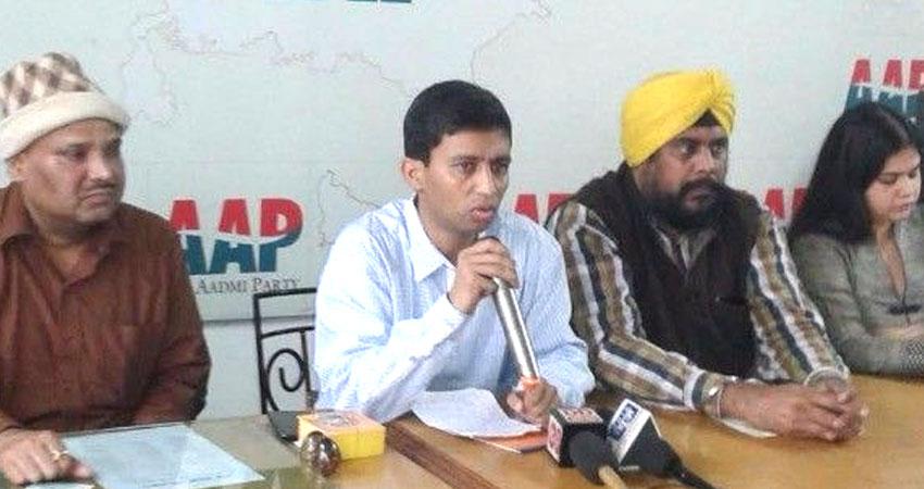 यूपी में AAP के दफ्तर पर लगा ताला, पार्टी ने साधा योगी सरकार पर निशाना