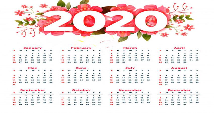 जानें किन देशों में कब मनाया जाता है नया साल