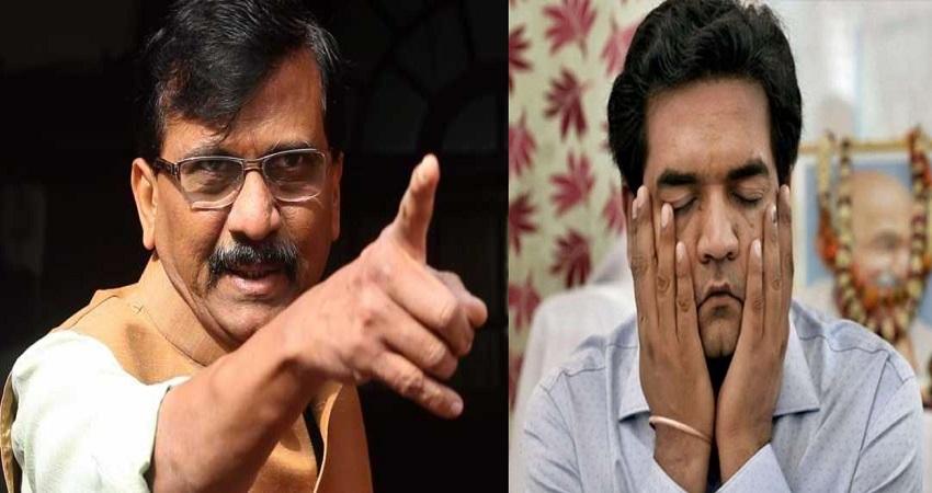बांद्रा घटना को लेकर कपिल मिश्रा पर संजय राउत ने साधा निशाना, लगाया सांप्रदायिकता फैलाने का आरोप