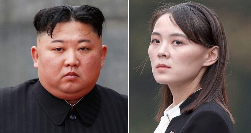 रूढ़िवादी कोरिया क्या तानाशाह किम जोंग के बाद बहन किम यो जोंग को देगा सत्ता संभालने की जिम्मेदारी?