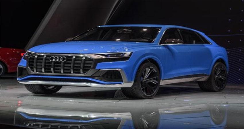 भारतीय बाजार में जनवरी में Q8 उतारेगी Audi