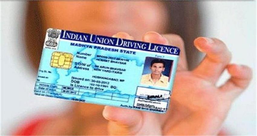 लॉकडाउन : ड्राइविंग लाइसेंस, आरसी की वैधता सरकार ने बढ़ाई