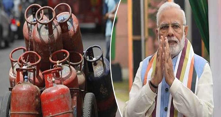 नए साल पर देशवासियों को मोदी सरकार का तोहफा, LPG सिलेंडर की कीमत में कटौती
