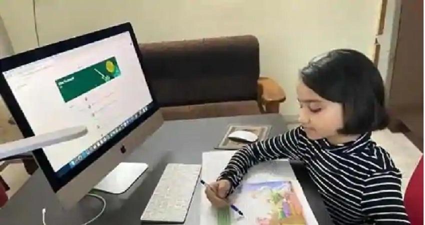 SDMC ने शुरु कियारीच एंड टीच प्रोग्राम, लाखों छात्रों को मिलेगा घर बैंठे लाभ