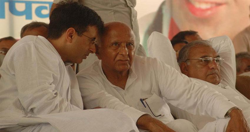 कांग्रेस नेता शमशेर सुरजेवाला के निधन पर सोनिया और राहुल ने जताया दुख