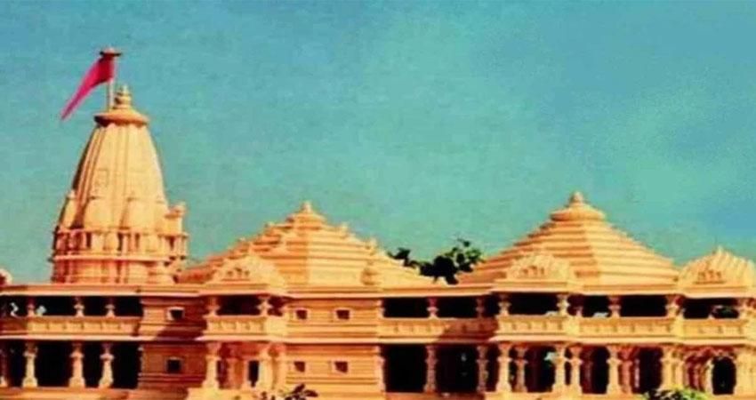 अगले सप्ताह राम मंदिर ट्रस्ट की घोषणा संभव, मिलेगी मंत्रिमंडल की जल्द मंजूरी