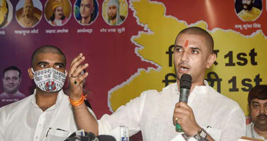 बिहार चुनाव में लोजपा ने दो दर्जन सीटों पर JDU, VIP को नुकसान पहुंचाया