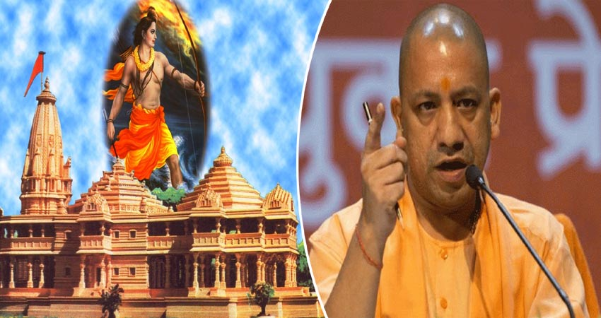 CM योगी ने संत-महंत को दिलाया भरोसा, कहा-धैर्य रखें अयोध्या में राम मंदिर बनेगा