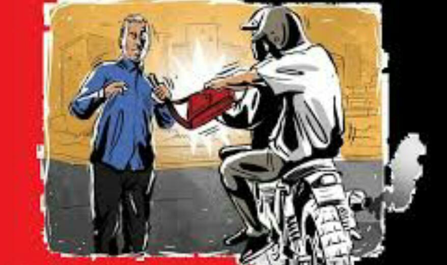 सीआइएसएफ के एक जवान से बदमाशों ने बैग छीना