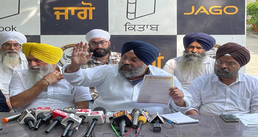दिल्ली गुरुद्वारा कमेटी के सभी 46 सदस्यों का करवाया जाए गुरुमुखी टेस्ट
