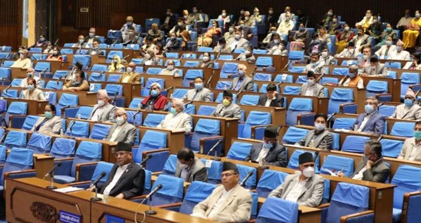 भारत की आपत्ति के बावजूद नेपाल की संसद ने पारित किया नक्शा बदलने संबंधी विधेयक