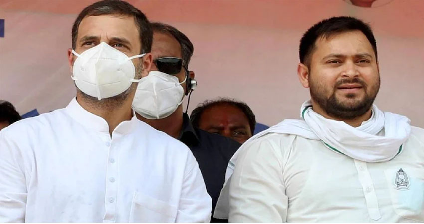 यूपी से बिहार तक Congress ने बदली रणनीति, बीजेपी से पहले सहयोगी को निपटाने की क्या है मजबूरी?