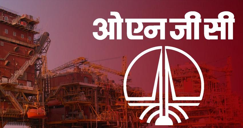 ONGC का शुद्ध लाभ 67 फीसदी लुढ़का, तेल-गैस कीमतों में कमी बनी वजह!