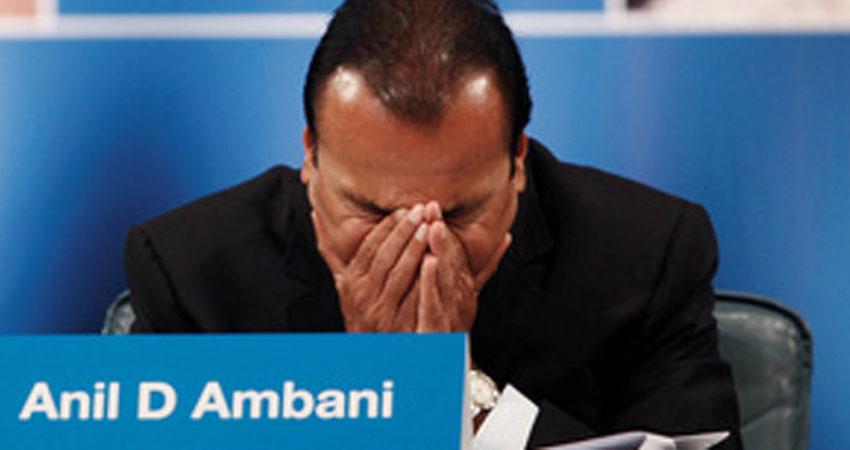 अनिल अंबानी की कंपनी RCom ने लगाई बैंकरप्सी प्रोसेस के खिलाफ गुहार