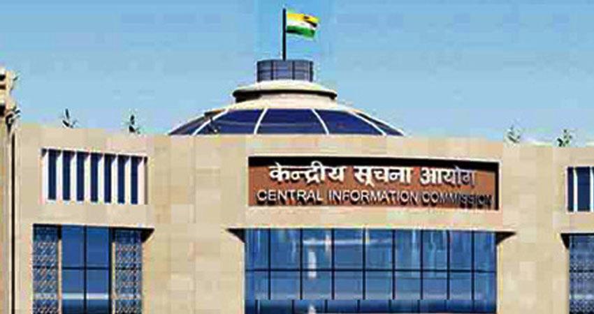 CIC ने CBI से पूछा- माल्या के खिलाफ किन नियमों के तहत जारी किया लुक आउट सर्कुलर