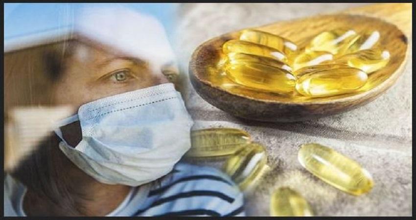 कोरोना से बचने के लिए विटामिन डी की हाईडोज लेना हो सकता है जानलेवा, वैज्ञानिकों ने चेताया