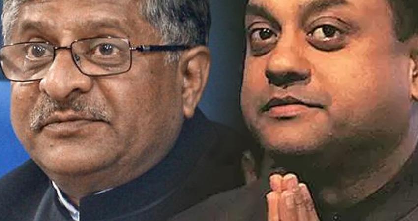 शत्रुघ्न की जगह BJP ने रविशंकर को उतारा, संबित पात्रा को भी मिला टिकट