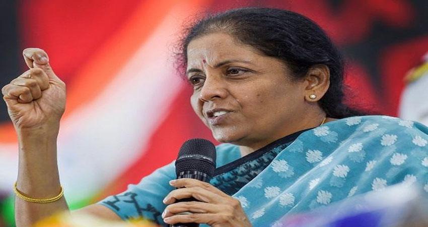 IMF ने घटाई भारत की विकास दर, कहा- 4.8 रहने की उम्मीद