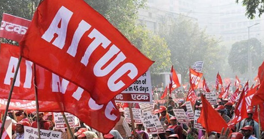 EPF की ब्याज दर घटाने की चर्चाओं के बीच AITUC ने की श्रम मंत्री से हस्तक्षेप की मांग