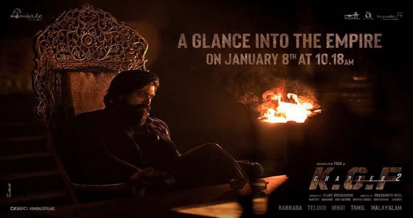 KGF 2 का नया पोस्टर इंटरनेट पर लगा रहा है आग, सिंघासन पर बैठे नजर आए यश