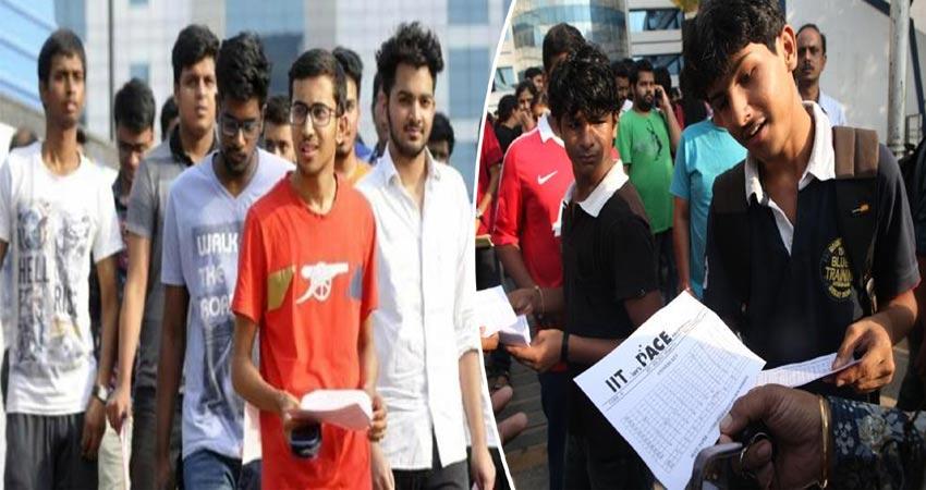UGC NET, NEET और JEE का एग्जाम शेड्यूल जारी, इस दिन होंगी परीक्षाएं