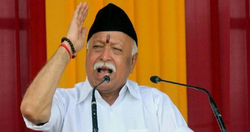 RSS प्रमुख भागवत बोले- मंदिर, श्मशान और जलाशय पर सभी जातियों का समान अधिकार