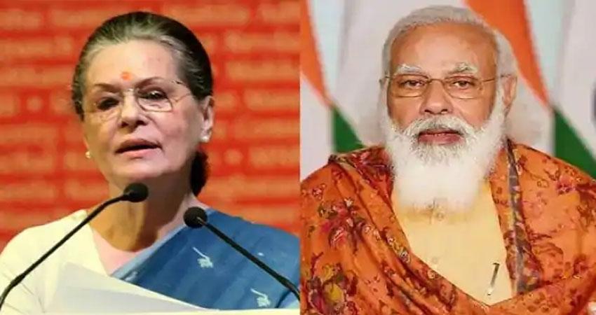 पेट्रोल,डीजल के दाम बढ़ोतरी पर घिरी सरकार! सोनिया ने पीएम मोदी को लिखा पत्र,जताई चिंता