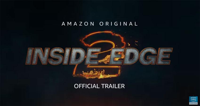 अमेजन प्राइम की बेव सीरीज ''इनसाइड एज 2'' का ट्रेलर हुआ रिलीज