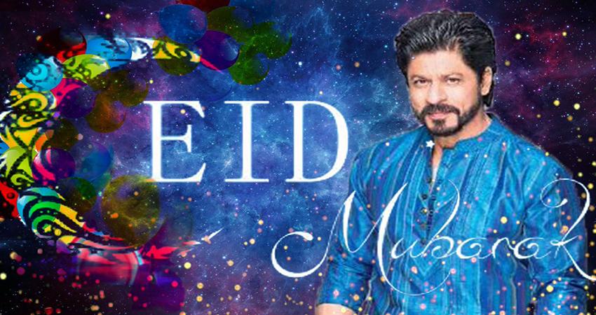 ईद के खास मौके पर Shahrukh ने अपने फैंस को दी ईदी, तस्वीरें हो रही वायरल