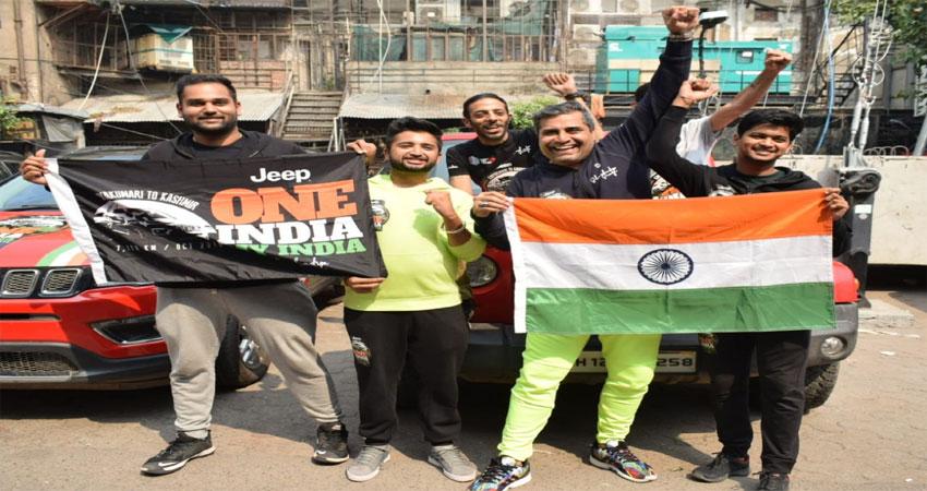 राजधानी दिल्ली में पहुंची शैलेंद्र सिंह की ''वन इंडिया माय इंडिया'' रैली