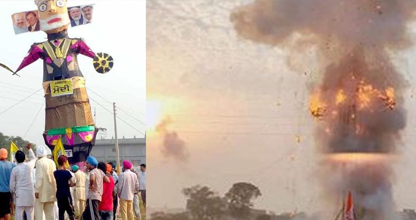 कृषि कानूनों के विरोध में किसानों ने रावण की जगह पीएम मोदी के जलाए पुतले