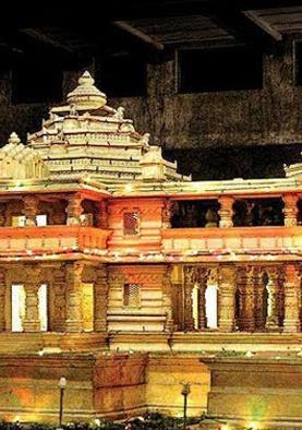 राम मंदिर भूमि पूजन के मुहूर्त को लेकर VHP कार्याध्यक्ष ने चिदंबरम पर साधा निशाना
