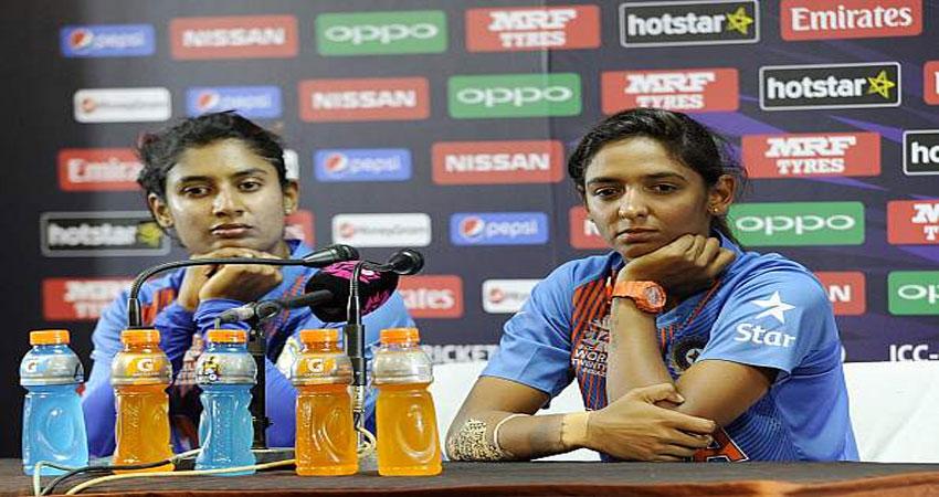 वनडे और टी20 कप्तान बनी रहेंगी मिताली, हरमनप्रीत, वेदा कृष्णामूर्ति टीम से बाहर