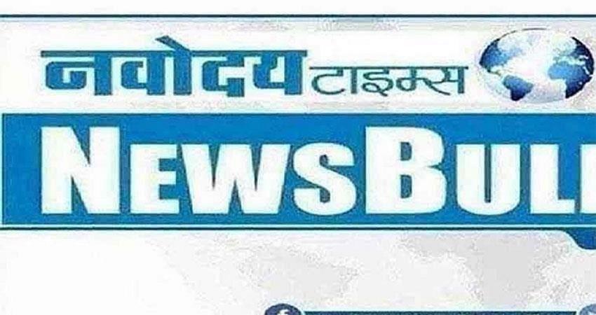 Night Bulletin: सिर्फ एक क्लिक में पढ़ें,अभी तक की 5 बड़ी खबरें
